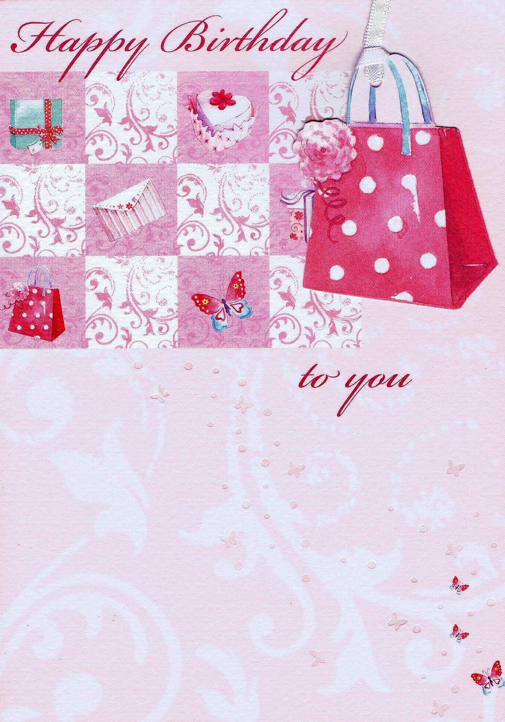 Hochwertige Geburtagskarte für Frauen
