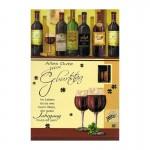 Geburtstagskarte mit Sprüche zum Thema Wein 02 - Im Leben ist es wie beim Wein