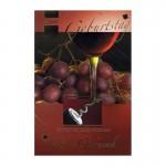 Geburtstagskarte für Weinkenner 07 - Gönn' Dir ein gutes Tröpfchen