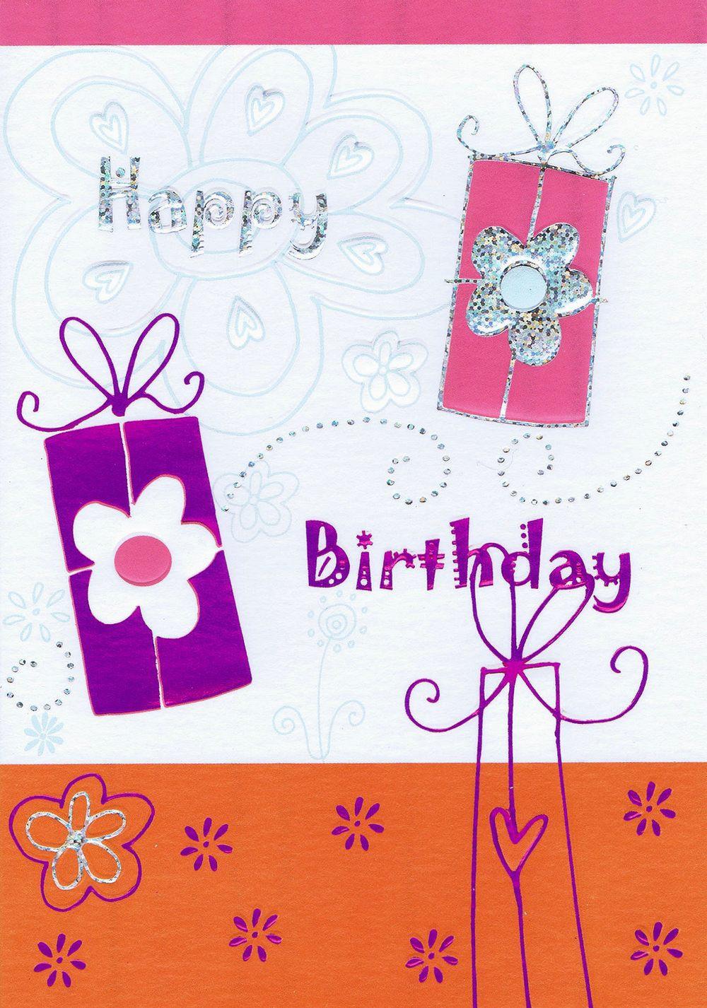 Hochwertige Geburtstagskarte - Happy Birthday