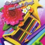 Glückwunschkarte Einschulung, Zum Schulanfang die besten Wünsche und viel Spaß