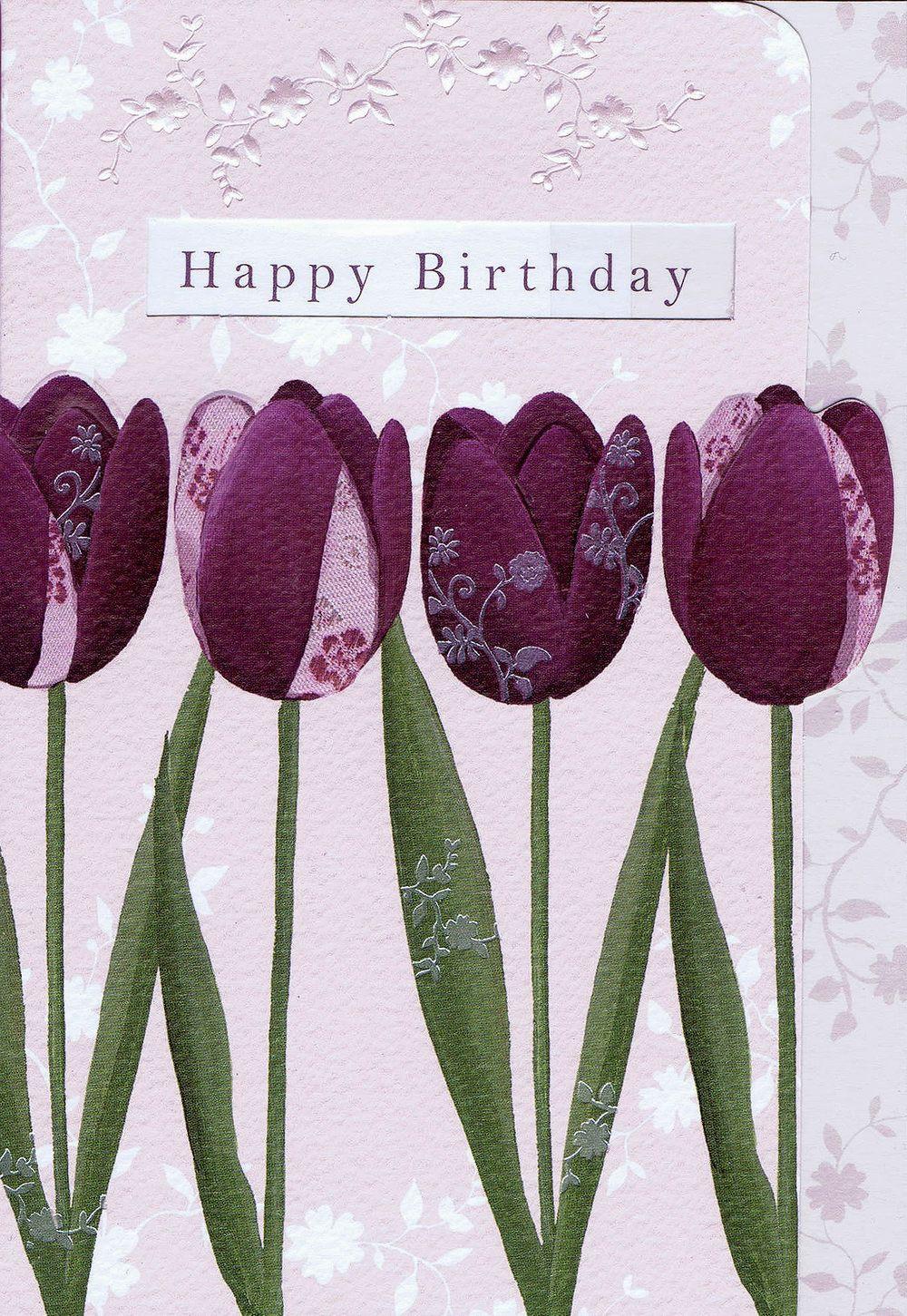 Geburtstagskarte - Blumengruß Tulpen