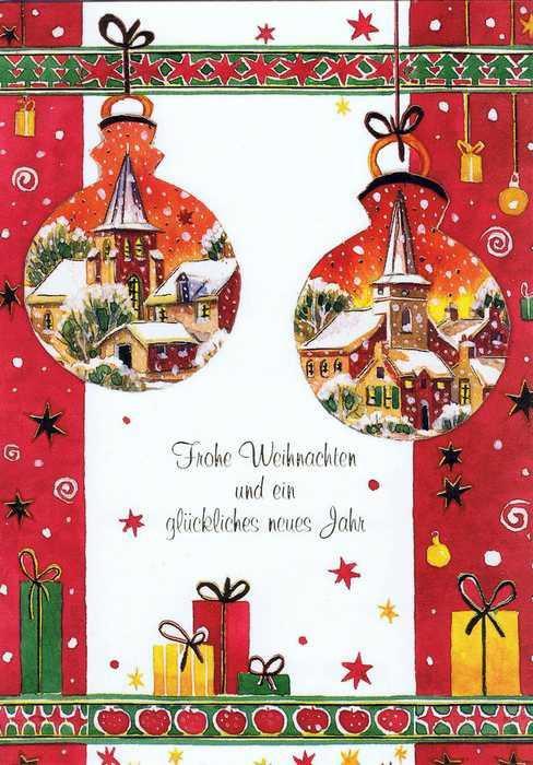 Weihnachtskarte - Weihnachtsmotiv