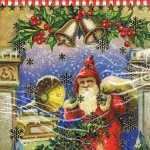 Weihnachtskarte nostalgisch 3966
