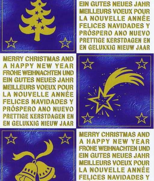Weihnachtskarte 61 mit Grüße in mehreren Sprachen